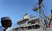 Американски крайцер иззе руски ракети
