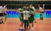 Готово: България е на Европейско по волейбол!