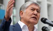 Обвинения срещу държавен глава на Киргизстан
