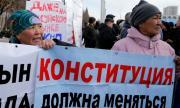 Хиляди протестират в Киргизстан