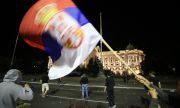 Кампания срещу опозиционна медия в Сърбия