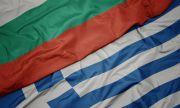 Какъв е бизнес климатът между България и Гърция?