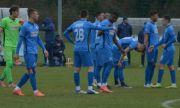 ''Левски'' постигна първа победа в контролите