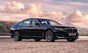 Дизелово BMW Серия 7 измина 1 450 километра с един резервоар