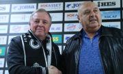 Бомба държи 40 минути на тръни вече бившия треньор на Славия (ВИДЕО)