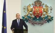 Разкрийте истината за управлението в България