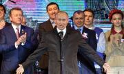 Турция: Крим не е на Русия