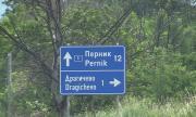 Идея за режима в Перник: Пускат водата само нощем