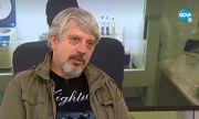 Николай Витанов: Не смея да пиша за смъртността през октомври
