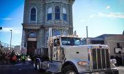 Как се транспортира 140-годишна сграда (ВИДЕО)