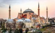 Турция реши да превърне