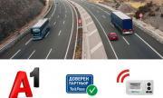 A1 ще предлага услугата за тол таксуване от старта на тол системата на 1 март