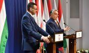 ЕС опитва да заобиколи Полша и Унгария