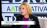 Манолова: ГЕРБ и ДПС искат да сложат ръка върху 30 млрд. лв.