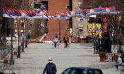 Сърбия няма да иска помощ от МВФ, имала тонове злато
