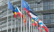 ЕС обяви доклад за правосъдието в държавите
