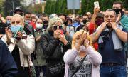 Протести в Северна Македония