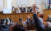 Парламентът решава за комисиите за
