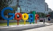 САЩ съдят дигитален гигант