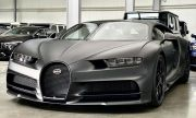 Вижте коя е най-скъпата кола в mobile.bg