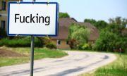 Село в Австрия промени неприличното си име (СНИМКИ)
