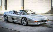 Продава се Ferrari-то на Шакил О