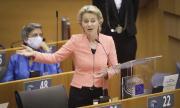 Урсула фон дер Лайен обвърза европейските пари с върховенството на закона