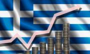 ЕС глоби Гърция с 3,5 милиона евро за...
