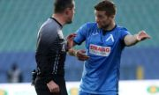 Универсален играч  започва тренировки с Левски днес