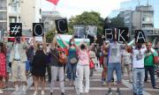Протест ще блокира центъра на Пловдив тази вечер