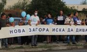 Нова Загора излезе на протест за чист въздух