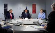 САЩ обявиха новия формат на Г-7