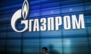 Защо поевтиня руският газ, как се стигна дотук и чия е заслугата