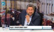Христо Иванов: Пеевски държи Борисов чрез прокуратурата (ВИДЕО)