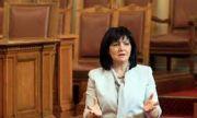Караянчева: Радев, усмири глутницата, на която даде власт!