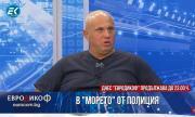 Бизнесмен направи шокиращи разкрития за ареста си на първото Велико народно въстание