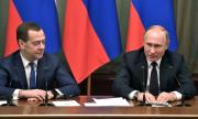 """Медведев: Искаме гаранции от ЕС за """"Турски поток"""" през България"""