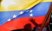Главен прокурор от Венецуела иска убежище в Испания