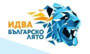 Партията на Васил Божков ще се яви без мандатоносител на изборите
