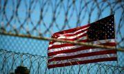 В най-строгия затвор в света няма да ваксинират излежаващите присъди
