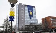 САЩ с основна роля за договор между Сърбия и Косово