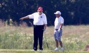 Доналд Тръмп се отдаде на голфа