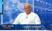 Бизнесмен: Борисов ще падне до Нова година, ще има шокиращи разкрития (ВИДЕО)