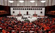 Предложение за амнистия на 90 000 души в Турция