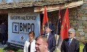 ВМРО решава утре как ще се яви на изборите