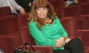 Илияна Йотова открива българския щанд на панаира на книгата във Франкфурт