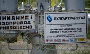 Възобновен е преносът на природен газ за Гърция