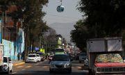Мексико с иновация за задръстванията