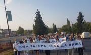 Тема на ФАКТИ с продължение: Нова Загора продължава да не може да диша