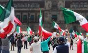 Мексико с телевизионно училище